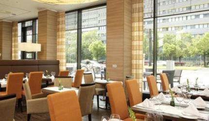 H4 Hotel Berlin Alexanderplatz Restaurant